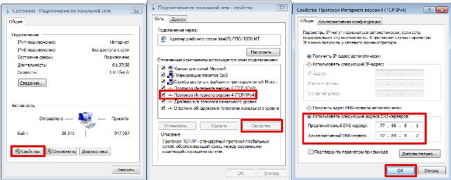 url адрес сервера списка адресов: