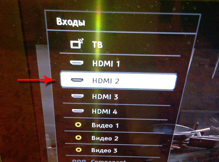 подключить ноутбук к телевизору hdmi