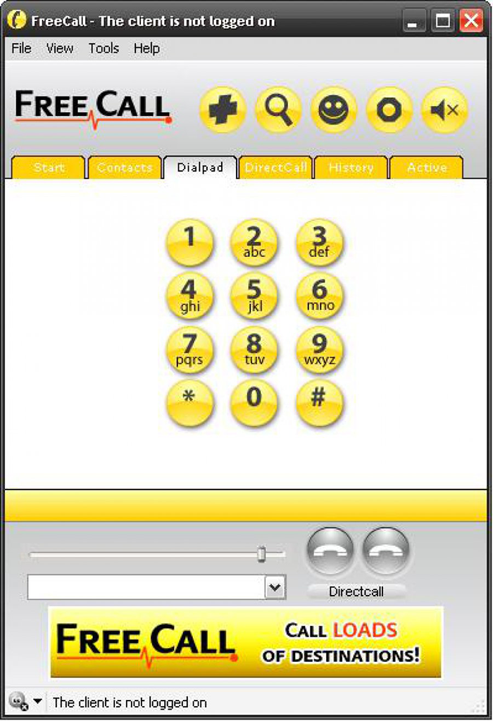 бесплатный звонок на мобильный через интернет - фото 7