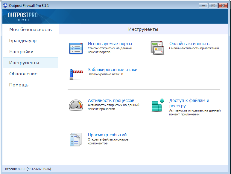 фаервол для windows 7