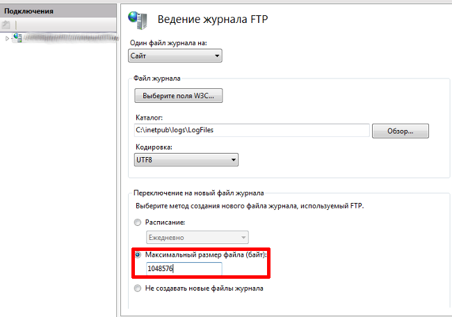 ТОП 3 способа Как установить драйвера на Windows 7: FTP сервер Windows 7