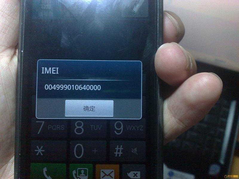 Как заблокировать украденный айфон 7 Foto
