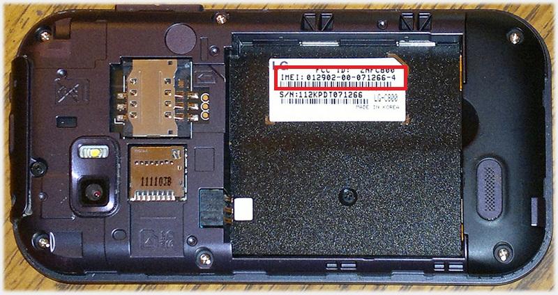 Как найти украденный телефон по IMEI