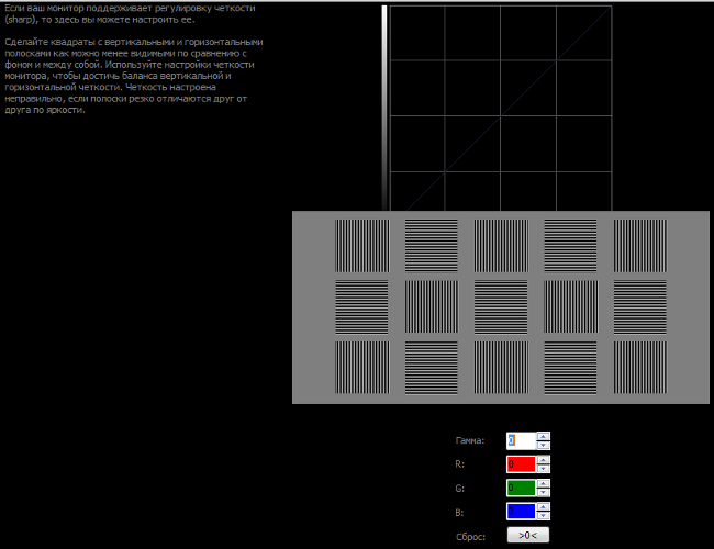 Программа Калибровки Аккумулятора Ноутбука Asus
