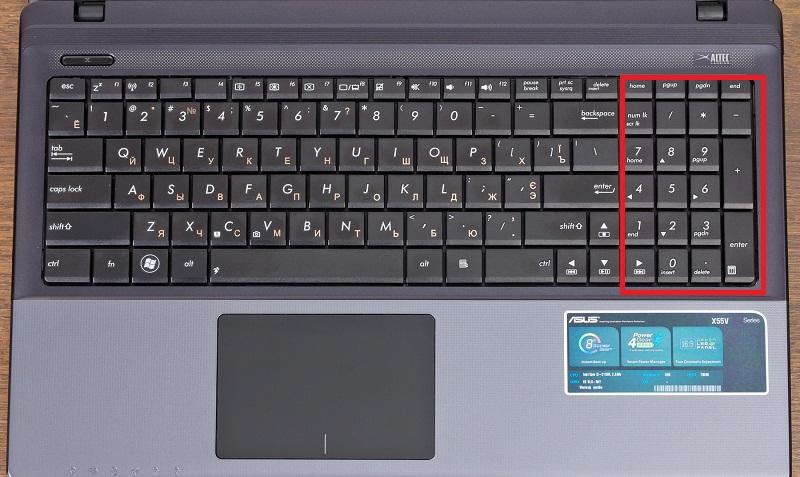 Скачать Драйвера Для Samsung Np-R58y