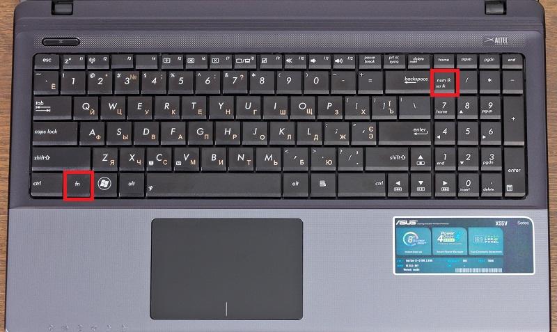 Не работает клавиатура на ноутбуке