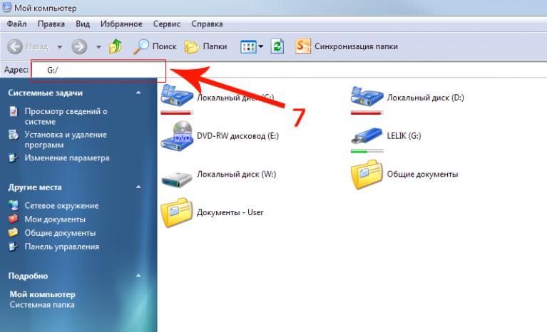 Почему файлы не открываются на флешке