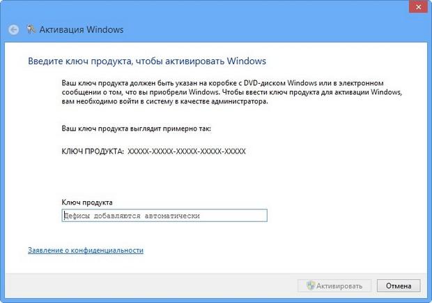 переустановка windows 8 на ноутбуке