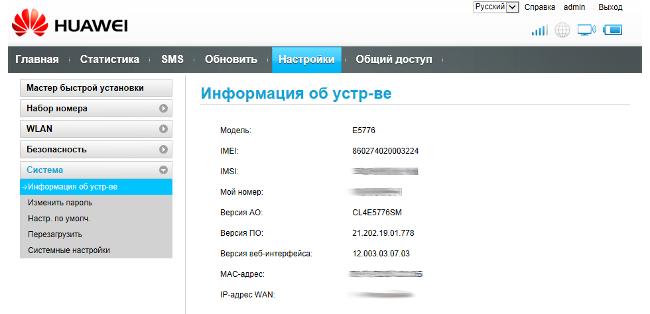 роутер gsm wi-fi