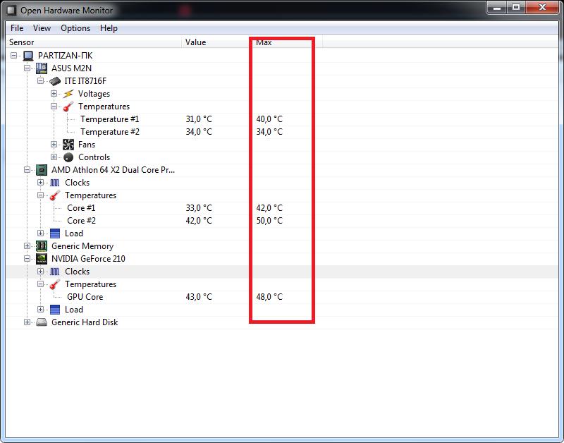 температура процессора и видеокарты