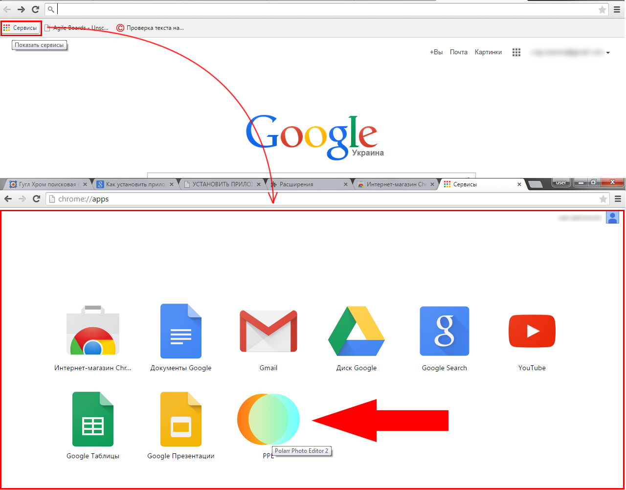 Как добавить вкладку в гугл хром