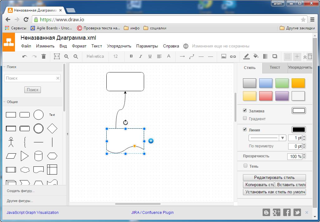 блок схемы онлайн. Draw.io