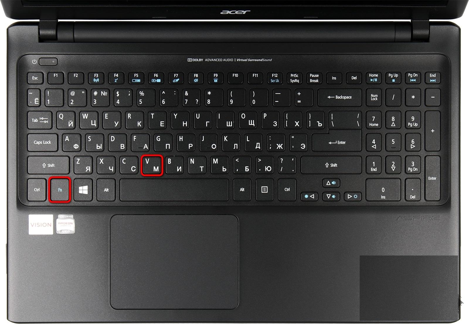 Скачать драйвер для веб камеры ноутбука emachines