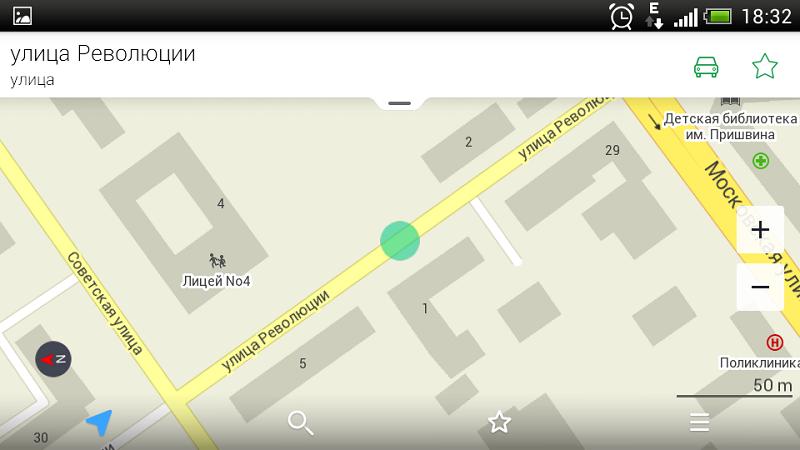 лучшие Gps навигаторы для андроид - фото 5
