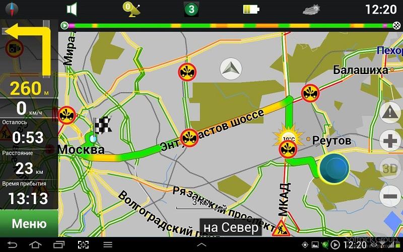 скачать карту для навигатора бесплатно для андроид