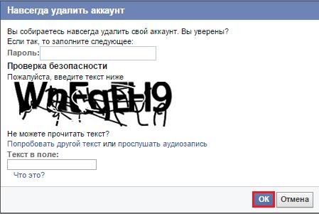 Моя страница Facebook: регистрация, возможности, удаление