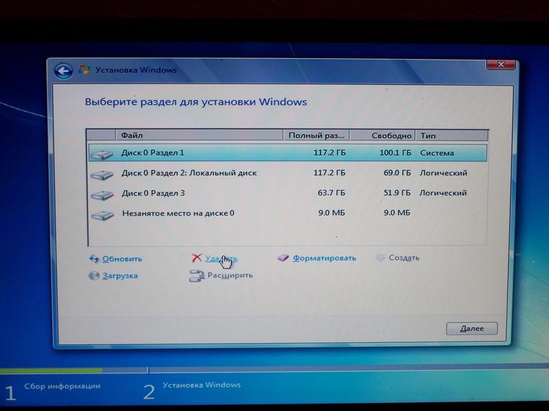 не могу установить windows 7