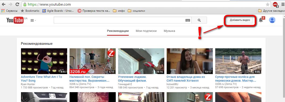 обрезать видео онлайн