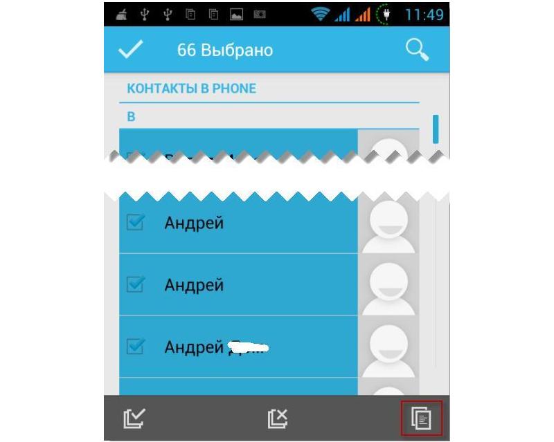 Как сделать из Android - смартфона iPhone - 4PDA