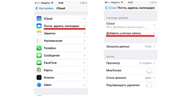 Как синхронизировать контакты телефона Android с Google Gmail