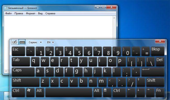 Как сделать экранную клавиатуру на windows 8