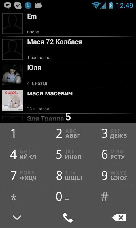 что такое смартфон