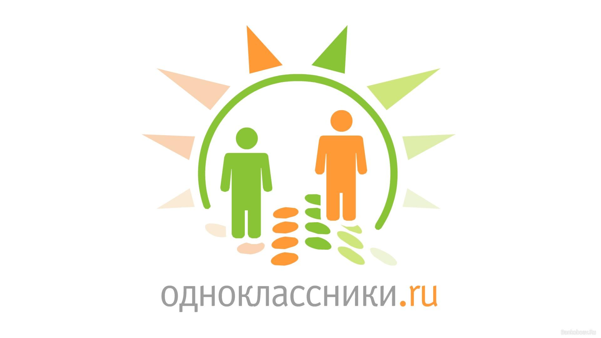 me social club скачать - 19 Ноября 2013 - Скачать читы