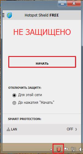 как изменить ip адрес компьютера