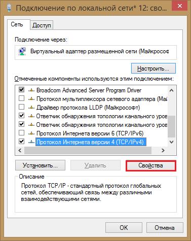 Программа Для Отслеживания Ip Адресов