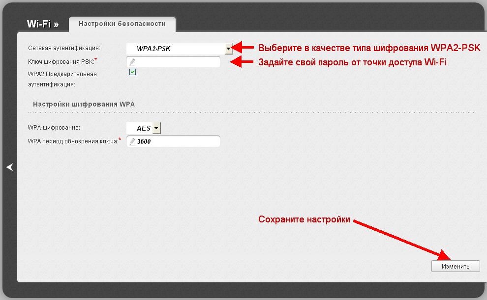 Как установить wifi роутер tp link
