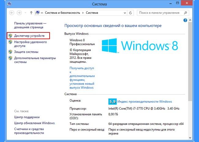 Отключение проверки цифровой подписи драйверов в системах windows.