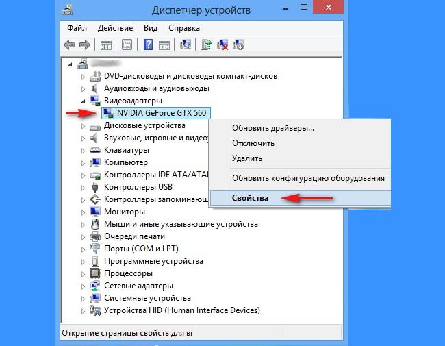 Скачать драйвера видеоадаптер для windows 7