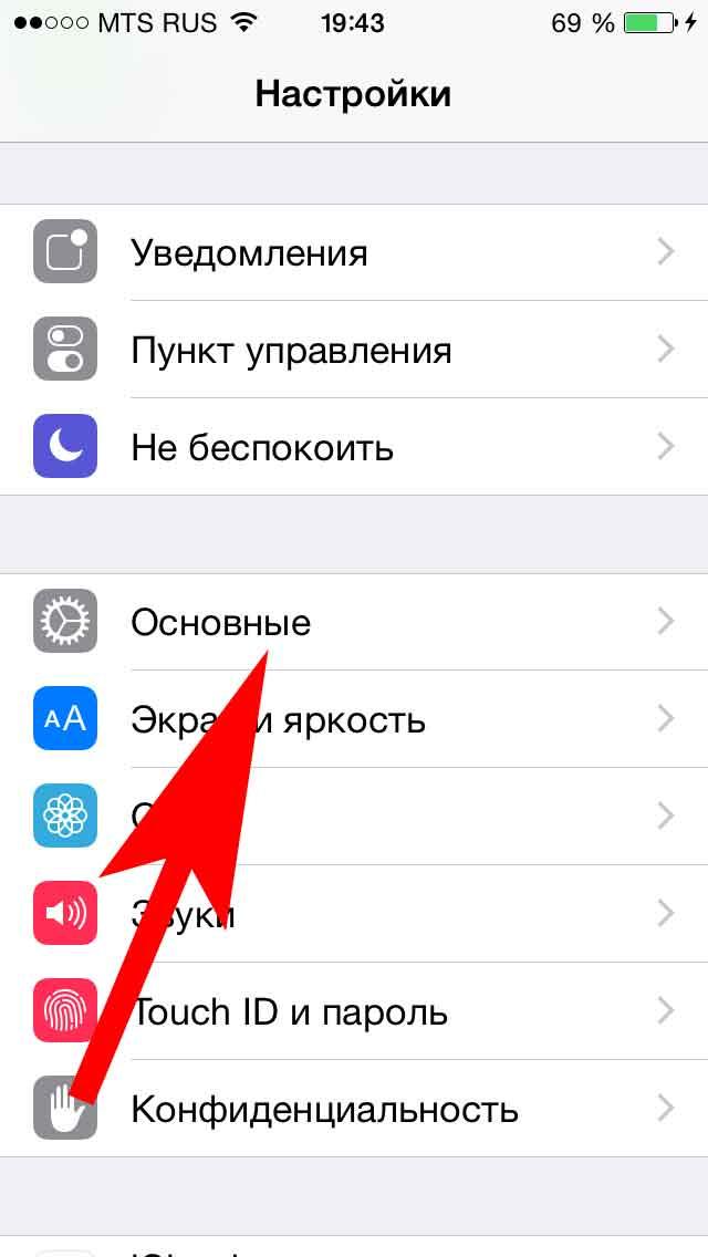 3 айфон инструкция