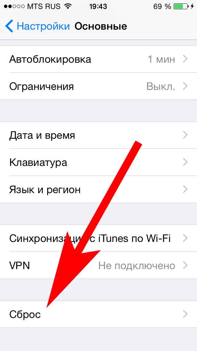 Отвязать айфон от айклауда