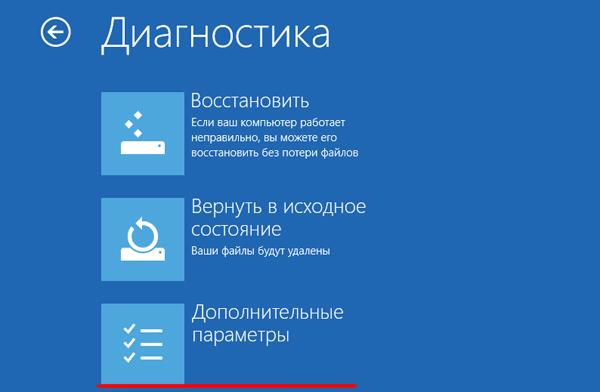 Acer aspire e1 безопасный режим