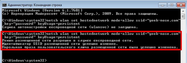 Как сделать в ноутбуке точку доступа wi fi