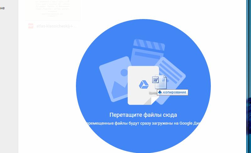 Преобразования документ в word для pdf программу