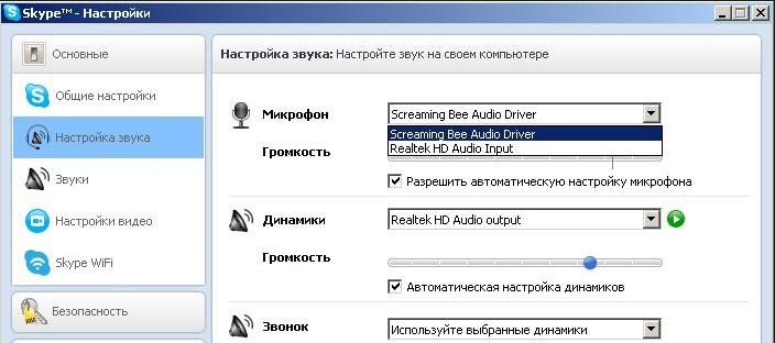 Скачать Бесплатно Программу Для Изменения Голоса В Аудиозаписи - фото 6