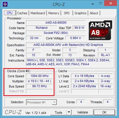 что такое разгон процессора - фото 10