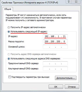 репитер wifi