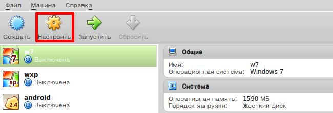 cоздание и настройка виртуальной сети VirtualBox OS Windows 7,8
