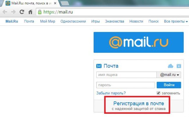 Как Создать Электронную Почту Для Знакомства