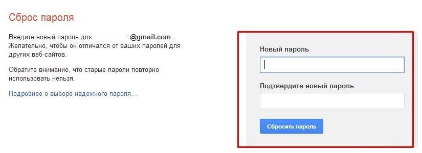 Как восстановить аккаунт в Google (гугл) - полная инструкцияКак восстановить аккаунт в Google (гугл) - полная инструкция