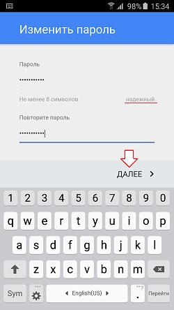 Как восстановить аккаунт в Google (гугл) - полная инструкция