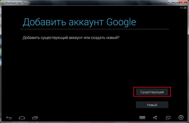 Руководство Пользователю Андроид На Русском