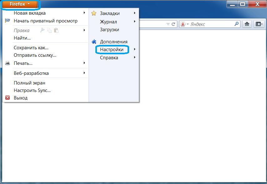 Как сделать хроме браузером по умолчанию 824