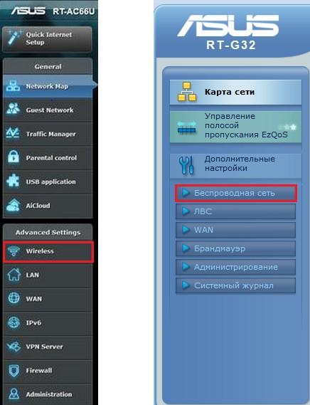 Tp link как поставить пароль