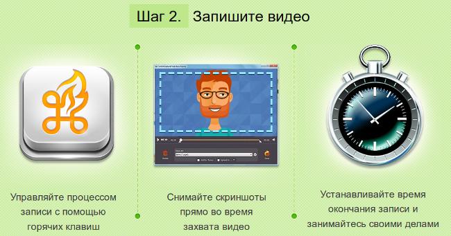 программа для записи видео с веб камеры