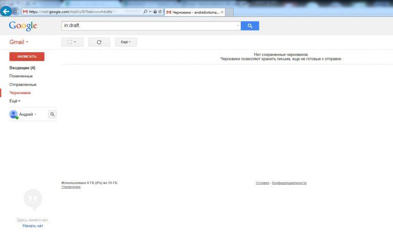 Регистрация в гугле касается требования