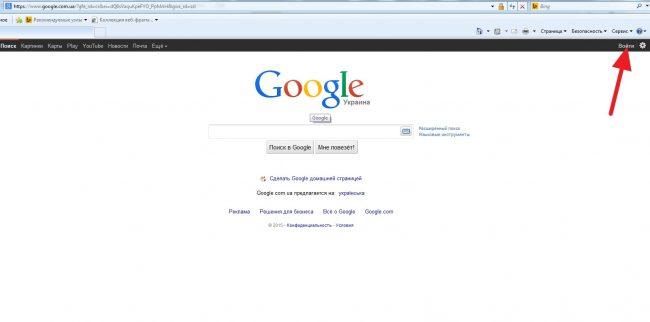 Gmailcom почта вход на сайт peoplehotnews - b8da